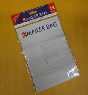 MAILER BAG A5 160mmx230mm 12pk